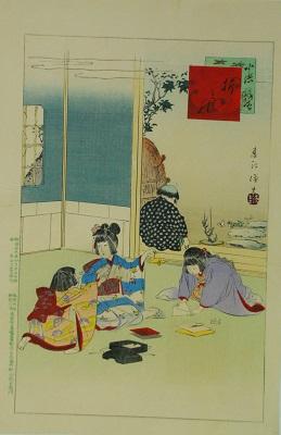 子供風俗 折り紙(1896)
