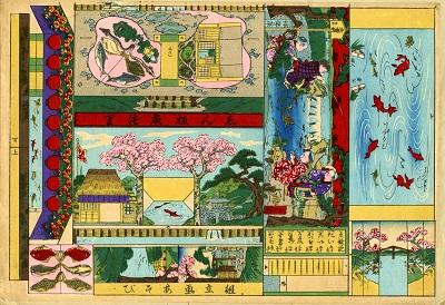 「しん板魚つり組立画あそび」歌川芳藤
