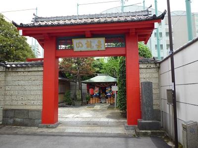 第11番札所圓乗寺
