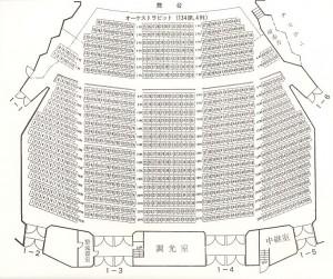 大ホール 座席表