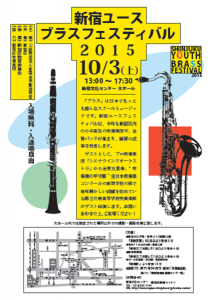 brass2015