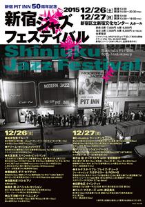 新宿PIT INN 50周年記念 新宿ジャズフェスティバル