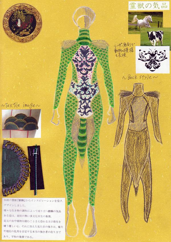 『霊獣の気品』市川マーカス知利/織田ファッション専門学校