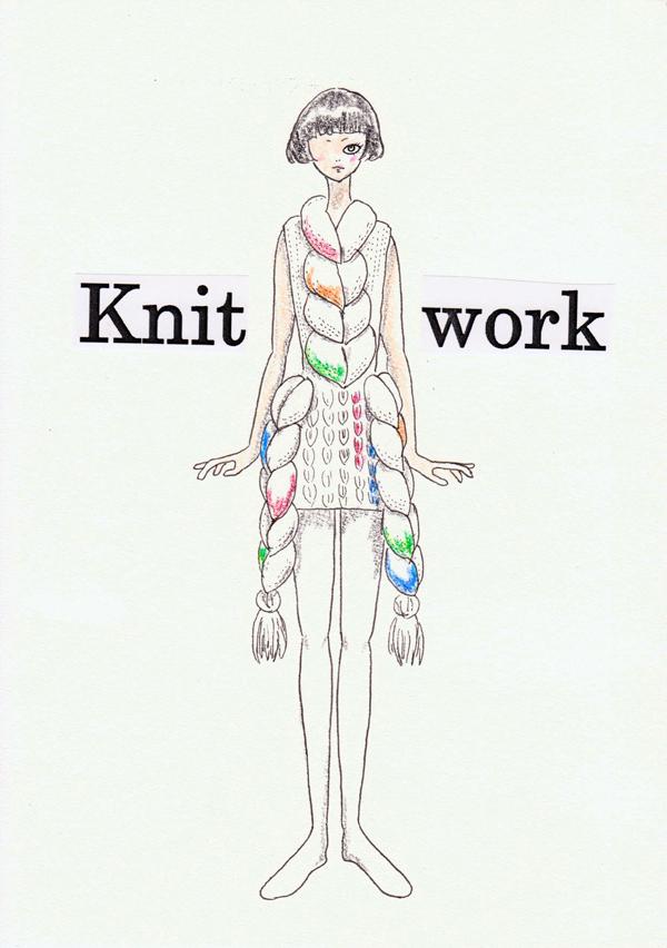 『Knitwork』岩崎りえ/名古屋学芸大学