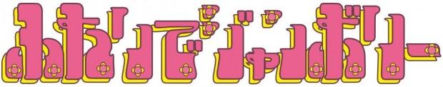 logo_yano