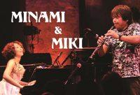 Minami_Miki73SE_letter