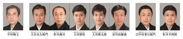 web_cast