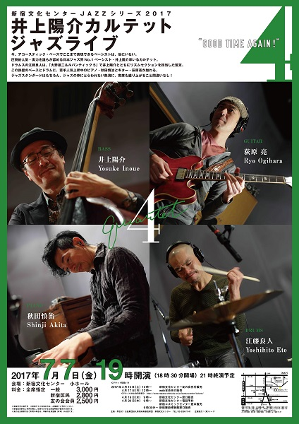 "井上陽介JAZZ LIVE""GOOD TIME AGAIN!"""