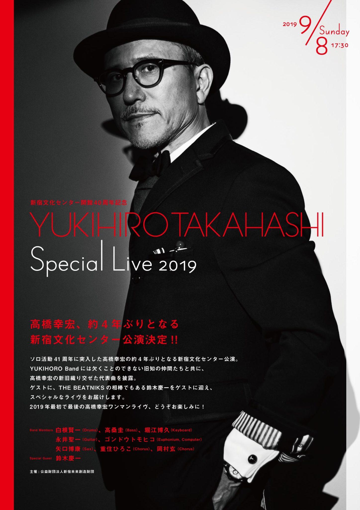 【完売】YUKIHIRO TAKAHASHI Special Live 2019