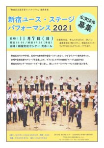 youth_flyerのサムネイル