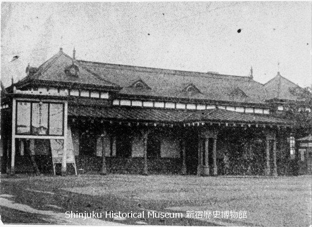 新宿歴史博物館 データベース 写真で見る新宿 | 新宿停車場 | 2349
