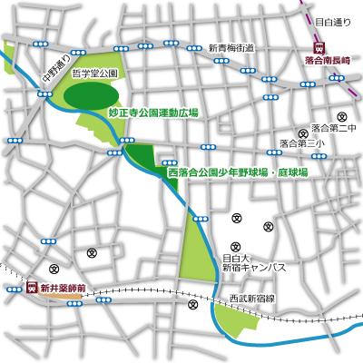妙正寺公園運動広場