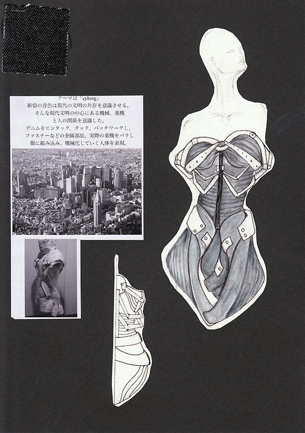 『cyborg』阿部光希/東京モード学園