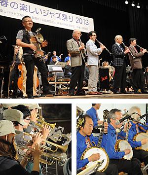 ジャズ祭り2013の様子
