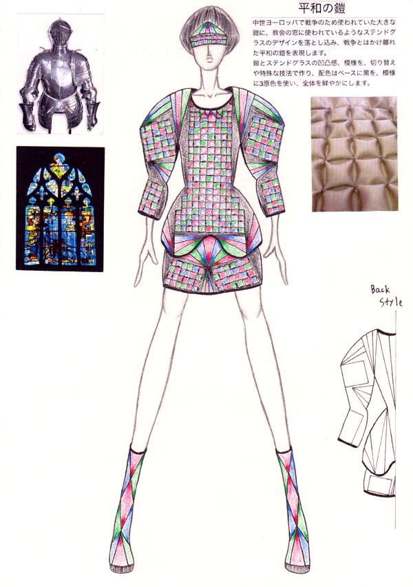 『平和の鎧』 市川マーカス知利/織田ファッション専門学校