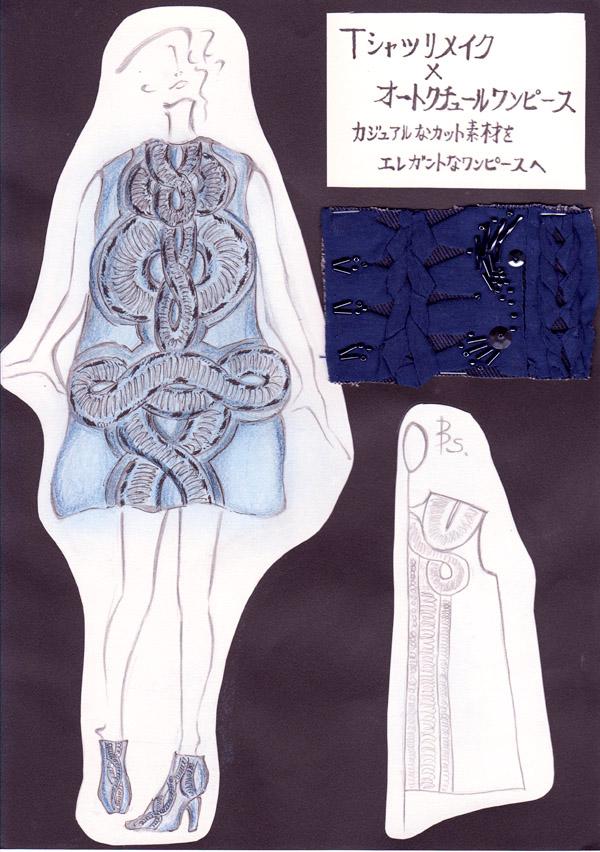 『アンティークドレス』 瀬口由実子/フリー