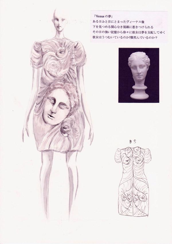 『Venusの夢』 柏木結/織田ファッション専門学校