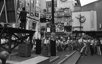 コマ劇場前でイベントに見入る人々 昭和50年(1975)