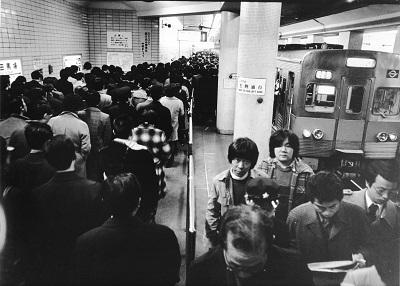 地下鉄高田馬場駅 昭和53年(1978)頃