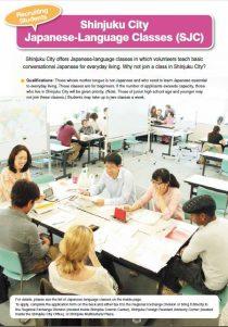 Shinjuku Japanese Language Class