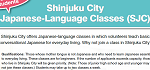 Learn more about Shinjuku City Japanese-Language Classes