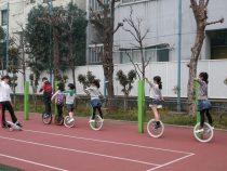 一輪車教室