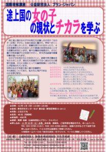 25_tojyoukokuのサムネイル