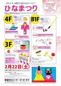 26_hinamatsuri14のサムネイル