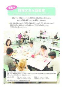 30SJC_japaneseのサムネイル