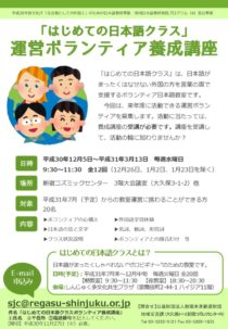 30hajimete_youseiのサムネイル