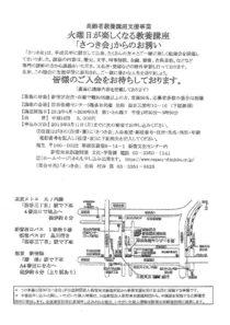 0220_satsukiのサムネイル
