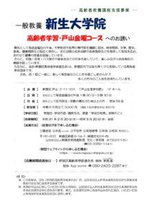 0220_shinkorenのサムネイル