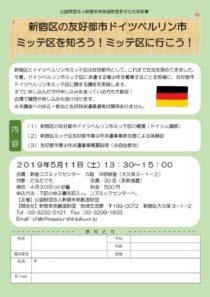 31mitte_renkeiのサムネイル