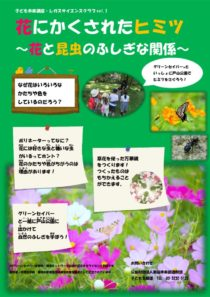 scienceclubvol.1のサムネイル