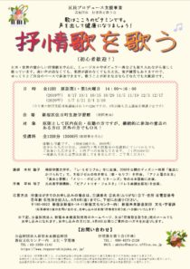 2019-0820-06.jyojyoukaのサムネイル
