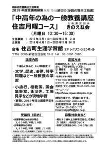 2019-0820-08.kinoenekaiのサムネイル