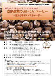 2019_coffeeのサムネイル