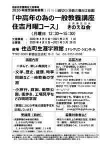 0220_kinoenekai(NEW)のサムネイル