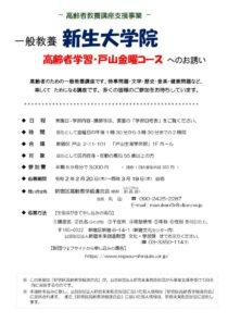 0220_shinkourenのサムネイル