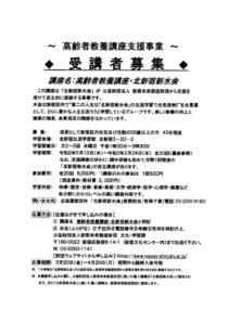 0320_shinsuikaiのサムネイル
