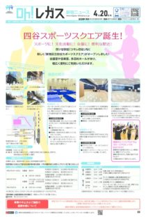 regasu_2004020_nohinのサムネイル
