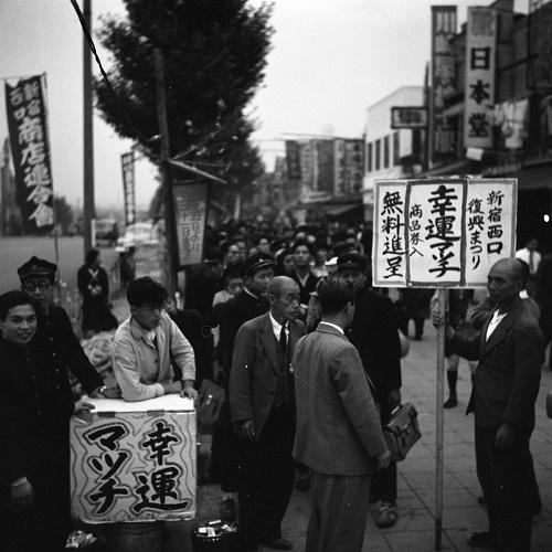 新宿駅西口復興祭りマッチ配布(昭和27年頃)