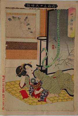 新形三十六怪撰 四ッ谷怪談 明治25年(1892) 月岡芳年 個人蔵