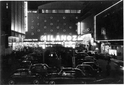 歌舞伎町映画街 ミラノ座(夜景)