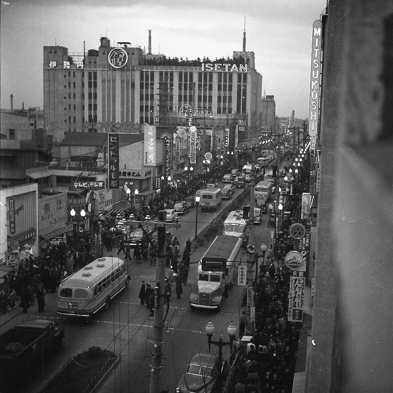 新宿通り 昭和20年代後半