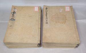 山田早苗が著した「永久田家務本傳(えいきゅうでんかぶほんでん)」 黒田家蔵