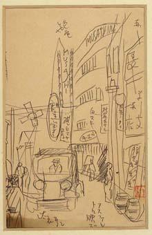 木村荘八 「新宿駅前風景」