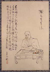 津田青楓画讃 「漱石先生像」