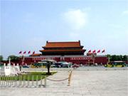 北京市東城区